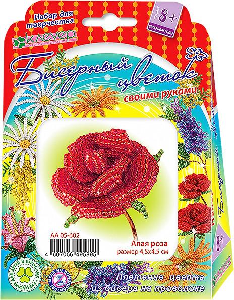 Набор для изготовления цветка из бисера «Алая роза»  (европодвес)