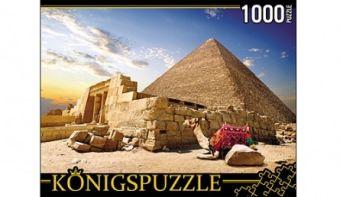 Königspuzzle. ПАЗЛЫ 1000 элементов. ГИК1000-6529 ЕГИПЕТ. ПИРАМИДЫ И ВЕРБЛЮДЫ