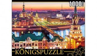 Königspuzzle. ПАЗЛЫ 1000 элементов. ГИК1000-6534 РОССИЯ. ЙОШКАР-ОЛА