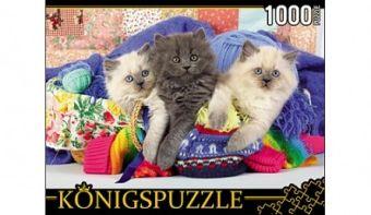 Königspuzzle. ПАЗЛЫ 1000 элементов. КБК1000-6467 ТРИ КОТЁНКА