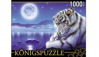 Königspuzzle. ПАЗЛЫ 1000 элементов. МГК1000-6478 БЕЛЫЕ ТИГРЫ ПОД ЛУНОЙ