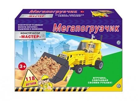 Конструктор. МЕГАПОГРУЗЧИК (Арт. К-6775) коробка 22*15*4,5 см (118 деталей)