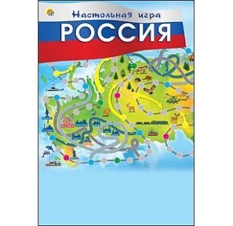 МИНИ-ИГРЫ. РОССИЯ (Арт. ИН-6407)