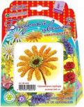 Набор для изготовления цветка из бисера «Оранжевая гербера»