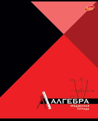 Тетр алгебра 36л скр А5 кл 8491-EAC лен