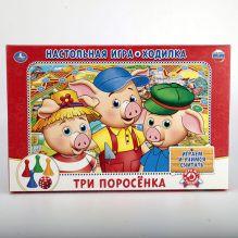 """НАСТОЛЬНАЯ ИГРА-ХОДИЛКА """"УМКА"""" ТРИ ПОРОСЕНКА В РУСС. КОР. в кор.20шт"""