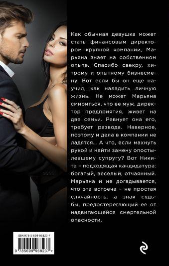 Острая любовная недостаточность Владимир Колычев