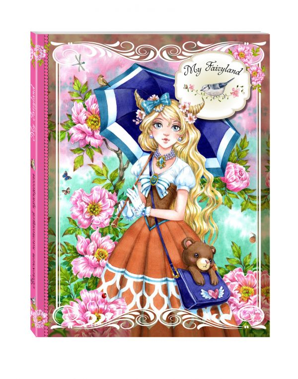 Блокнот. My Fairyland (розовый) Хитоми Коро