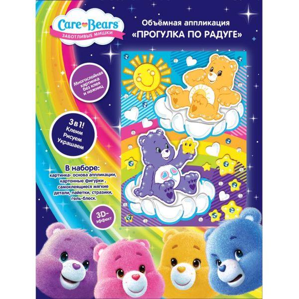 """3Dкарт""""ПРОГУЛКА ПО РАДУГЕ""""3в1,25*18 Care Bears Заботливые мишки"""