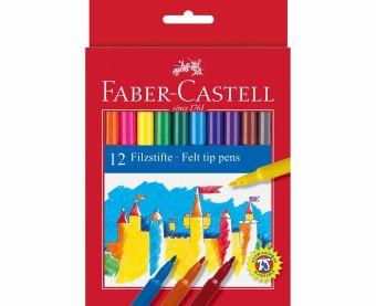 Фломастеры, набор цветов, в картонной коробке, 12 шт
