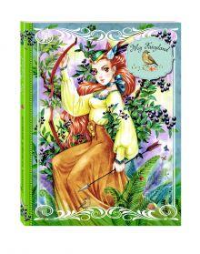 Блокнот. My Fairyland (зеленый)