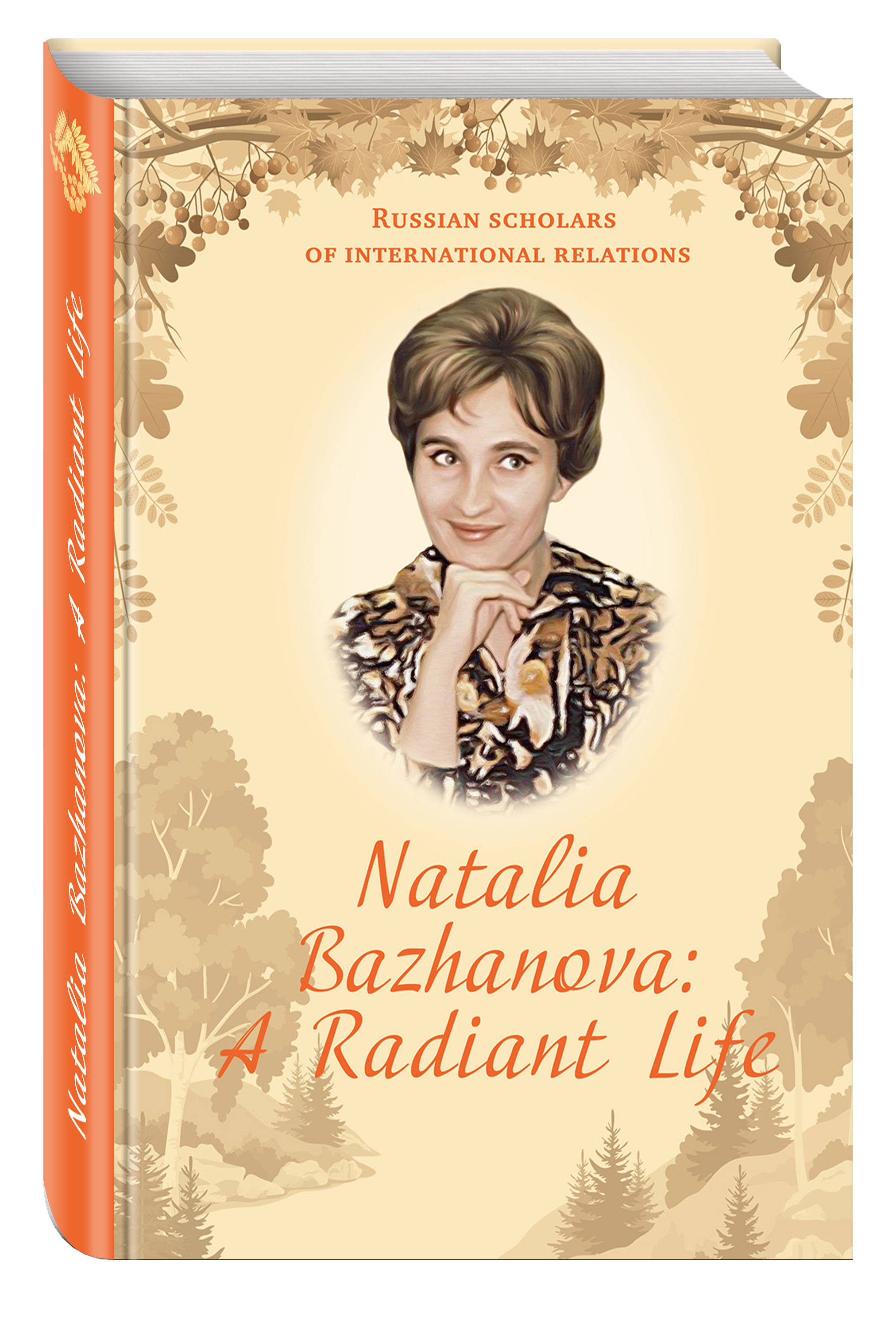 Natalia Bazhanova: A Radiant Life dr seuss bilingual classical picture book full set of 15 volumes of 7 10 year old simplified chinese and english paperback