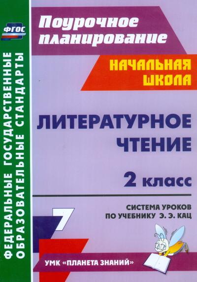 Плахова Т. В., Кулдашова Н.В. - Портфолио ученика. 5-9 классы обложка книги
