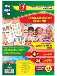 Познавательное развитие. Наглядно-дидактические игры. Игры с разрезными картами. Старшая группа (5-6 лет): 16 цветных иллюстрированных карт - фото 1
