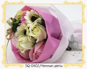 Цветы и букеты из мыла. Нежные цветы - набор д/создания букета из мыла (SQ-0402)