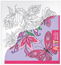 АРТ. Основа для творчества малая. Бабочки