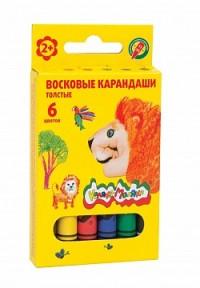 Набор воск. каранд. толстые Каляка-Маляка 6 цв. круглые 3+