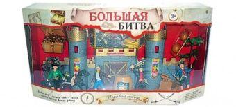 Игровой набор. БОЛЬШАЯ БИТВА-3 (Арт. И-7961)