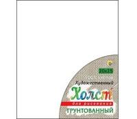Холст на подрамнике для рисования. 20х25 см (хлопок) (Арт. Х-5842)
