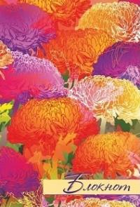 """Блокнот """"Цветы. Хризантемы"""""""