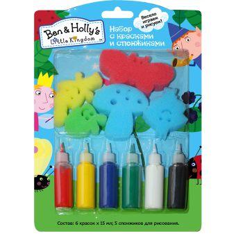 "Набор со спонжиками и красками,""Бен и Холли "" Ben&Holly"