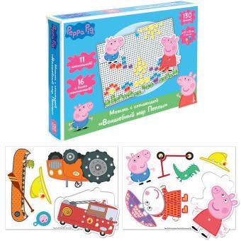 """Мозаика с апплик. """"Волшебный мир Пеппы"""" Peppa Pig"""