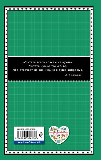 Тимур и его команда А. П. Гайдар