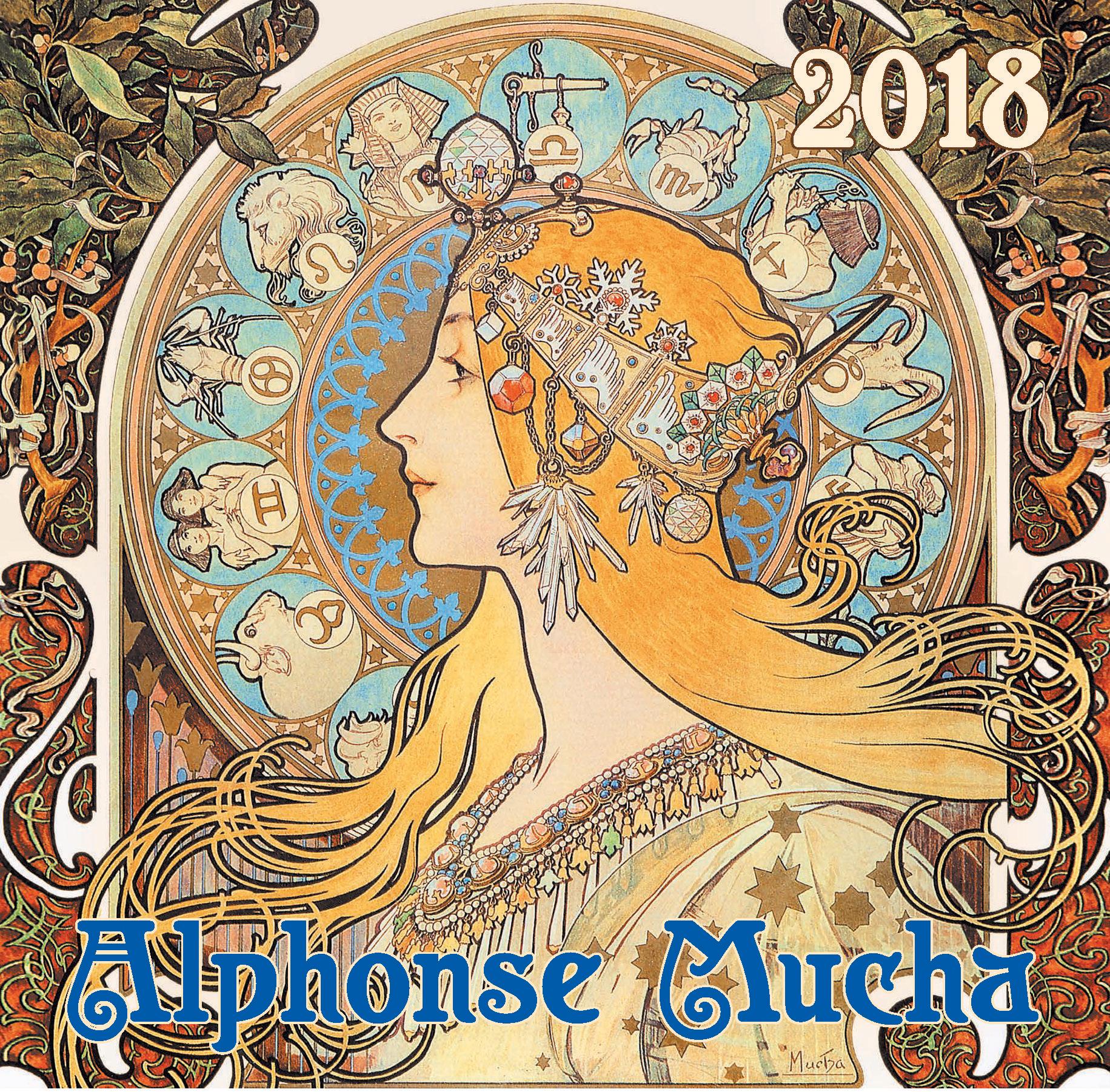 Альфонс Муха. Календарь настенный на 2018 год