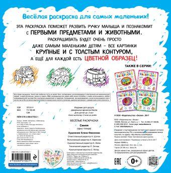 Синяя (Х5) Фаенкова Е.