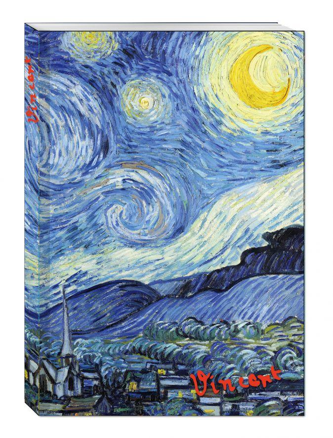 Блокнот в пластиковой обложке. Ван Гог. Звёздная ночь (формат А5, 160 стр.) (Арте)