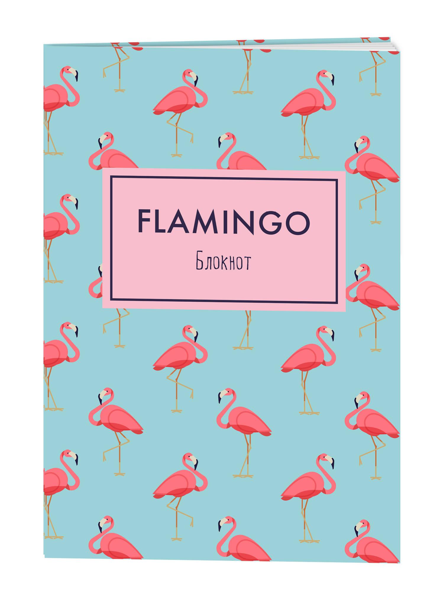 Блокнот. Mindfulness. Фламинго (формат А5, на скобе, фламинго на голубом) (Арте) блокнот mindfulness фламинго формат а5 на скобе фламинго на белом 72 стр