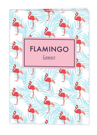 Блокнот. Mindfulness. Фламинго (формат А5, на скобе, фламинго на белом) (Арте)