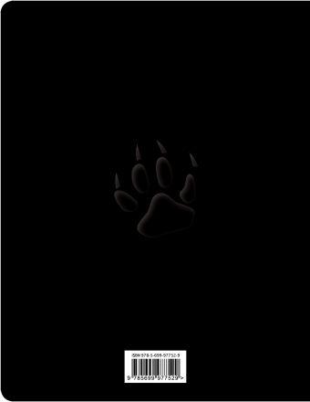 Дерзость (Пантера)