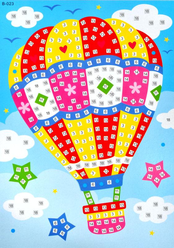 Мозаика-стикеры. Воздушный шар - мозаика-стикеры (B023)