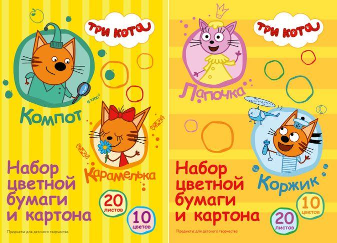 Бум и карт цв д/дет тв 10цв 20л(4мет) Папка 200*290 CT16/2-EAC ВД лак Три кота