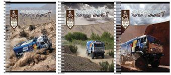 Тетр 80л Wсп А5 кл DK26/3-EAC твин УФ Dakar