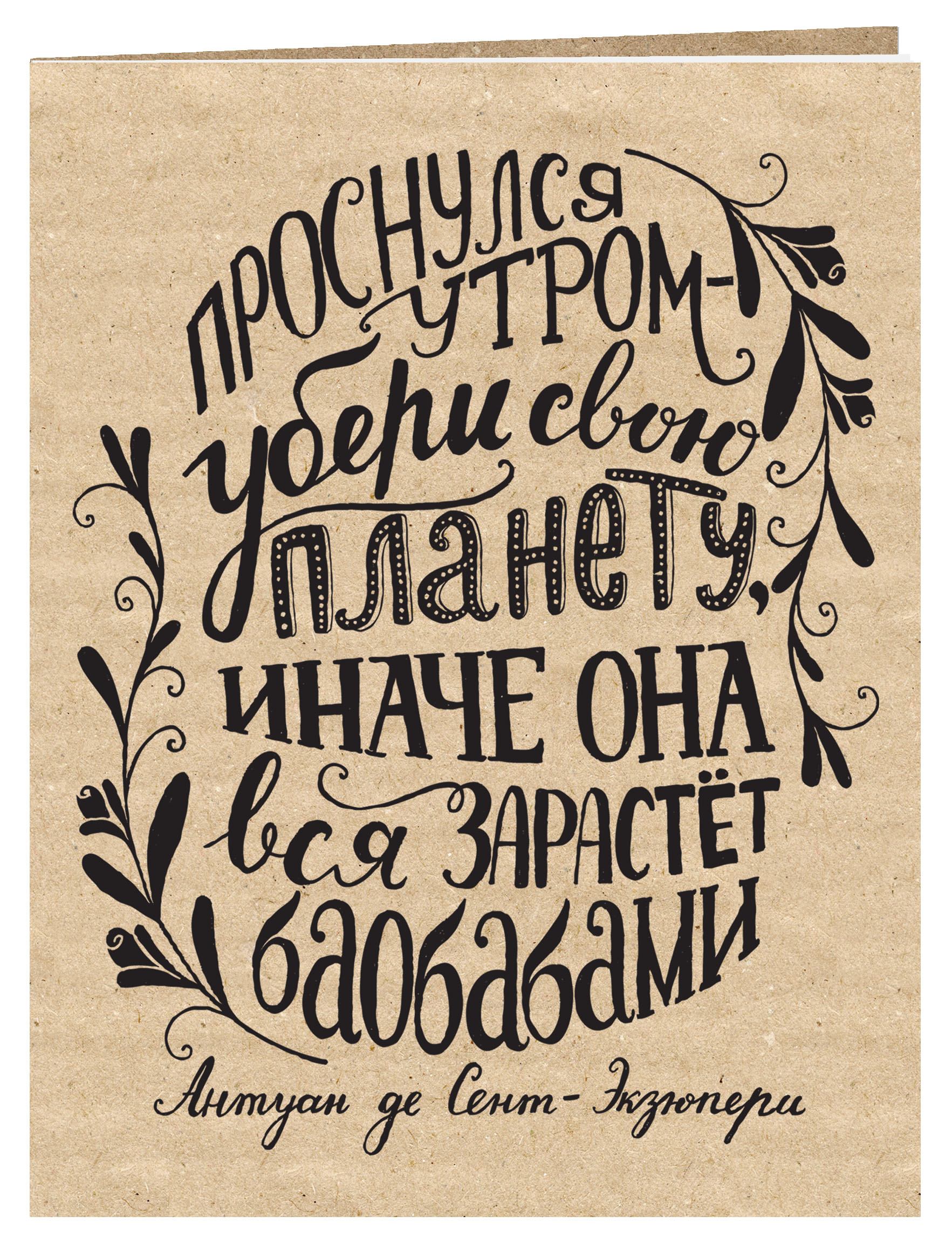 Тетрадь Леттеринг (48 л., клетка) от book24.ru