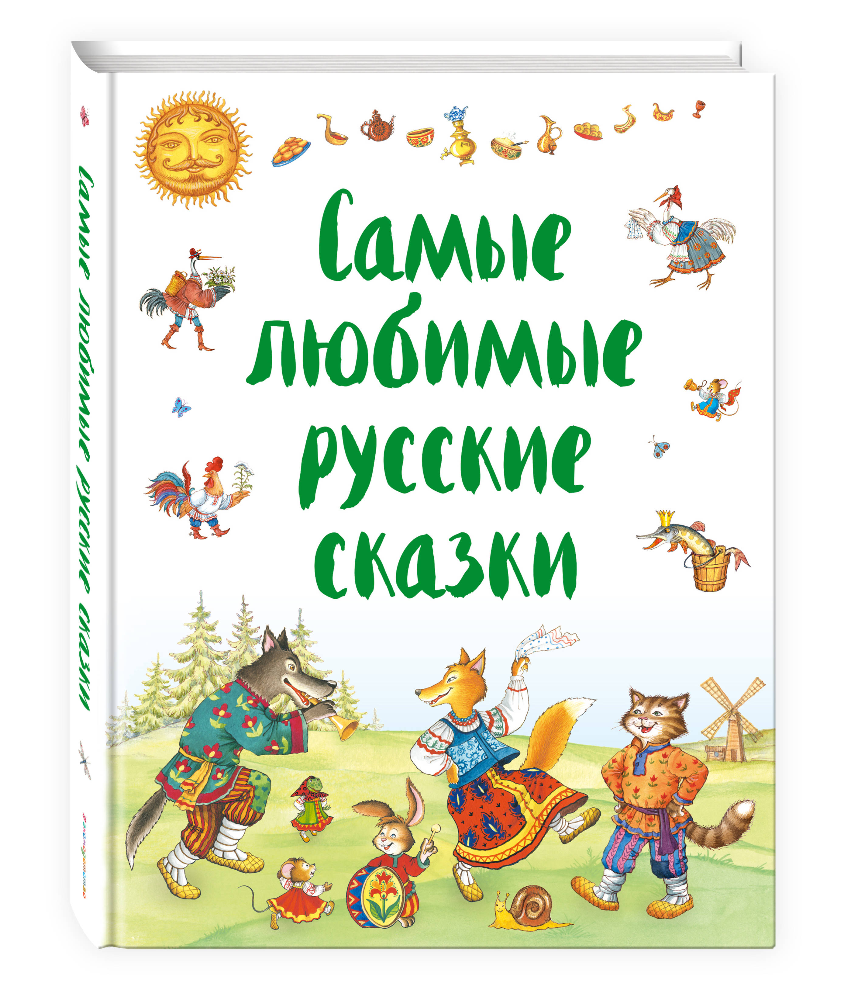 Самые любимые русские сказки сказки best русские народные сказки