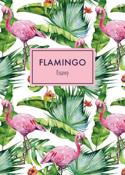 Блокнот-планер «Mindfulness. Фламинго», 36 листов, зелёная обложка - фото 1
