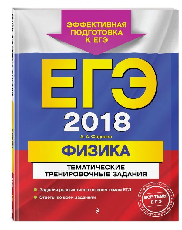 ebook Лекции
