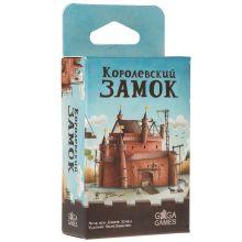 Королевский замок (Настольная игра)