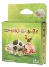Му-хрю-бе-цыпл (Настольная игра) gaga games настольная игра му хрю бе цыпл
