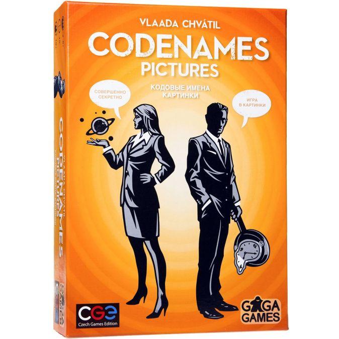 Кодовые имена. Картинки (Настольная игра)