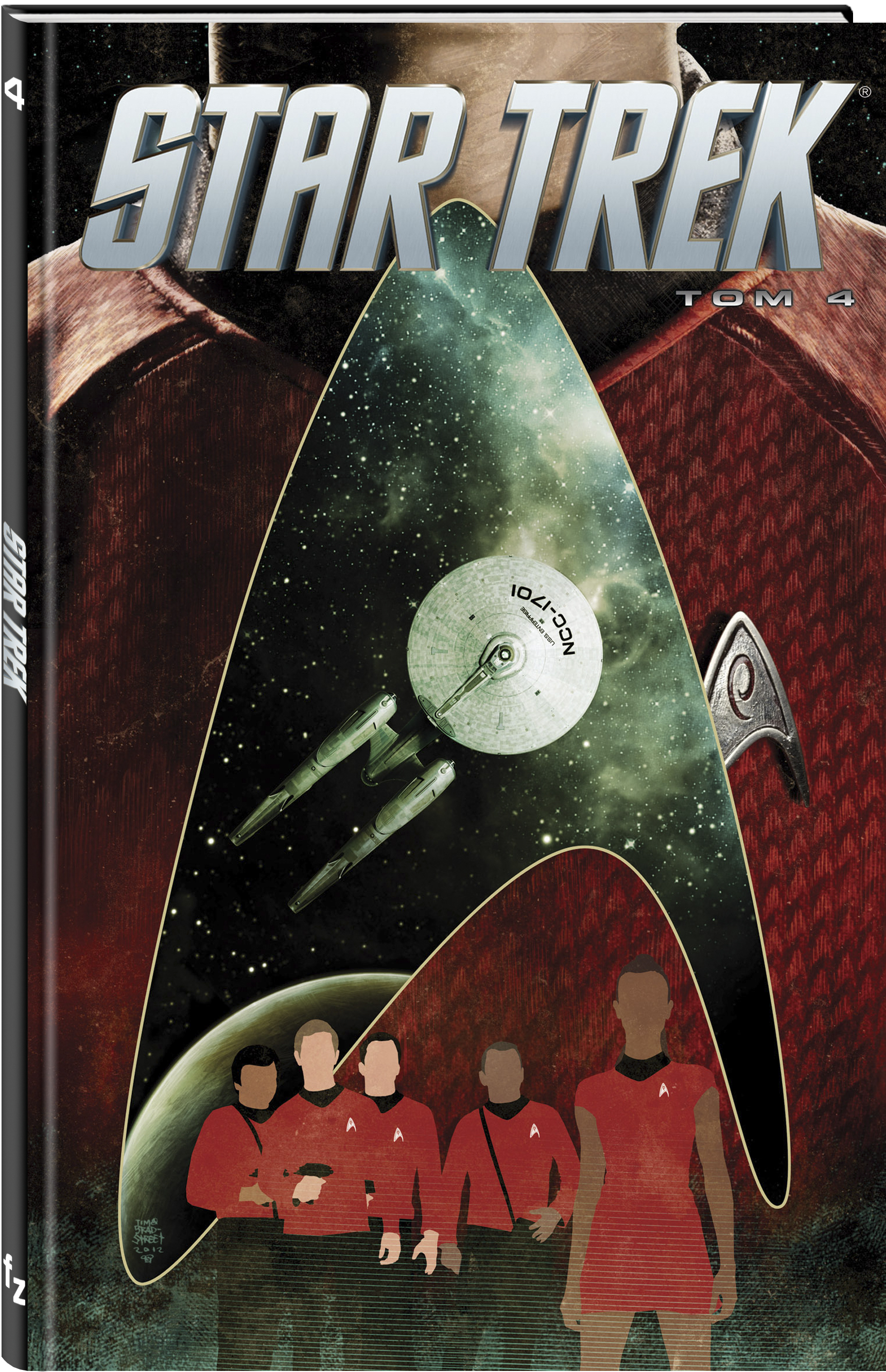 Джонсон М. Стартрек / Star Trek. Том 4 джонсон м star trek том 4