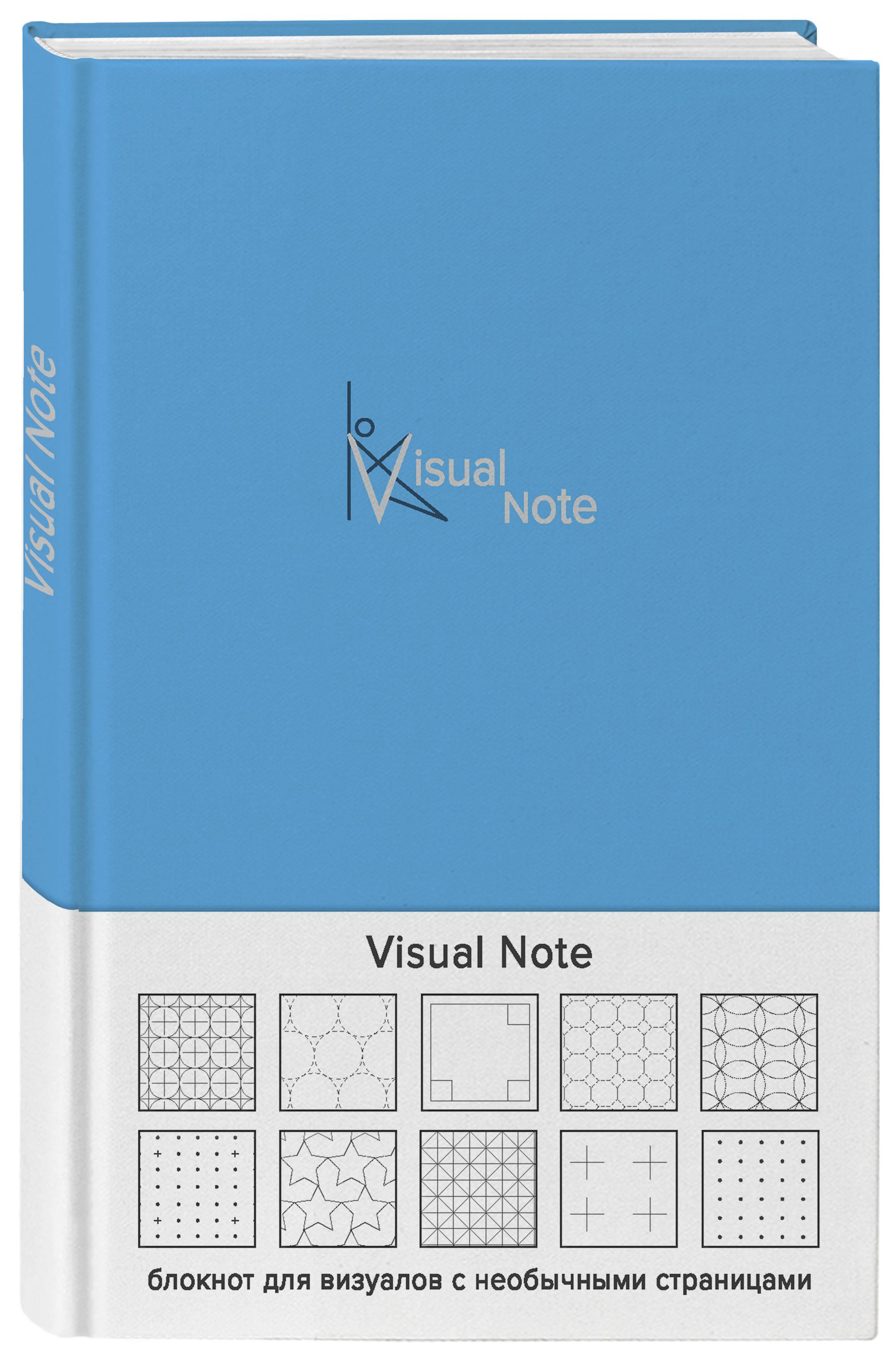 Visual note (васильковый) (Арте) mind ulness утренние страницы лимон скругленные углы