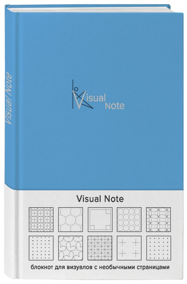 Visual note (васильковый) (Арте)