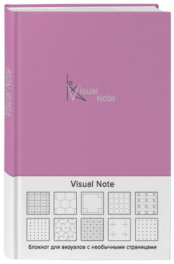 Visual note (розовый) (Арте)