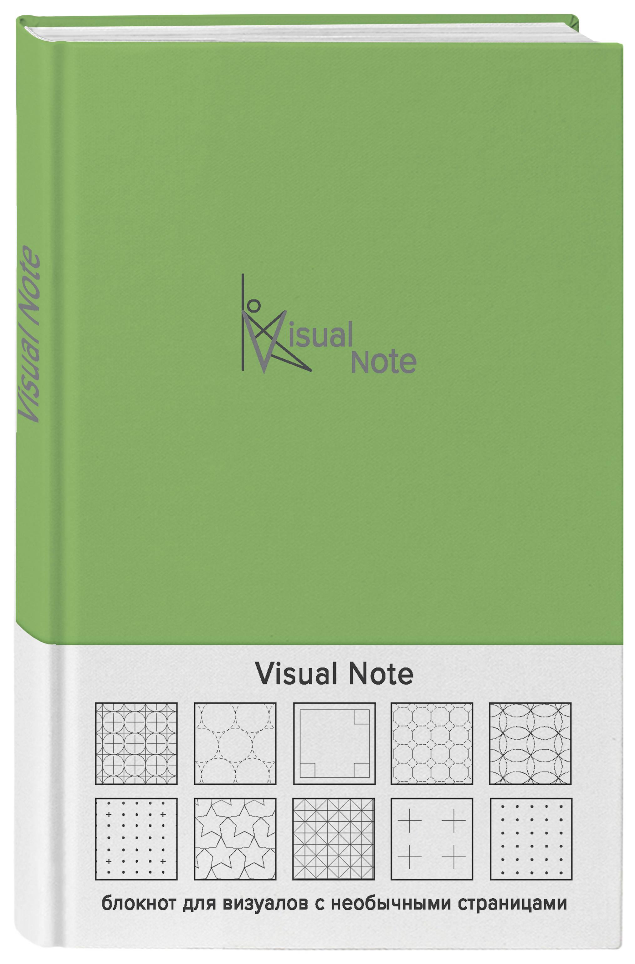 Visual note (оливковый) (Арте) mind ulness утренние страницы лимон скругленные углы