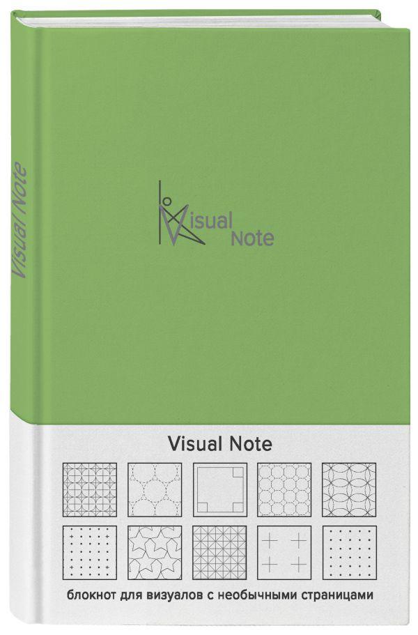 Visual note (оливковый) (Арте)