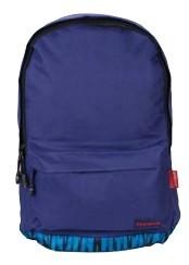 Рюкзак спортивный молодежный. Размер 47*33* см, боковые карманы ,внешний карман для телефона и мелочей, материал  хлопок, 87737